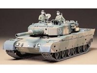 Picture of Tamiya - JSDE Type 90 Tank 35208