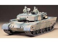 Immagine di Tamiya - JSDE Type 90 Tank 35208
