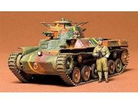 Picture of Tamiya - 1/35 Tank Giapponese Type '97 35075