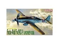 Picture of Dragon - 1/48 Focke Wulf FW 190D - 9 - LIMITED EDITION 2011 5503D