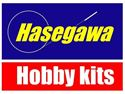 Picture for manufacturer Hasegawa