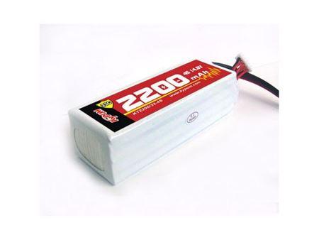Picture of Kypom white 33c batteria lipo 14,8v 2200mha 33c cavetto deans