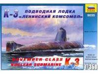 Immagine di Zvezda - 1/350 K-3 nuclear submarine November class 9035ZS