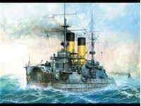 "Immagine di Zvezda - 1/350 ""Kniaz Suvorov"" Russian Battleship 9026ZS"