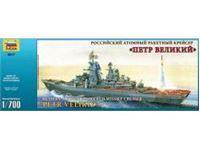 "Immagine di Zvezda - 1/700 Petr Velikiy ""Russian Nuclear Battlecruiser 9017ZS"