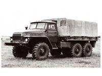 Immagine di Zvezda - 1/100 Soviet Truck Urai 7417ZS
