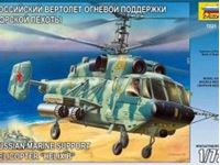 Picture of Zvezda - 1/72 KAMOV KA-29 NAVAL SUPPORT HELICOPTER 7221ZS
