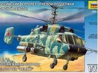 Immagine di Zvezda - 1/72 KAMOV KA-29 NAVAL SUPPORT HELICOPTER 7221ZS