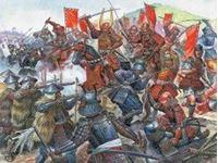 Immagine di Zvezda - Samurai Battles 6413ZS