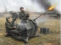 Immagine di Zvezda - 1/72 German Anti - Aircraft Gun with Crew 6117ZS