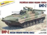 Immagine di Zvezda - 1/35 Russian infantry fighting vehicle BMP-2 3554ZS