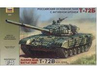 Picture of Zvezda - 1/35 T 27 w/ERA (RR) 3551ZS