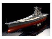 Immagine di Tamiya - 1/350 Nave Giapponese Yamato 78025