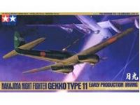 Immagine di Tamiya - Gekko Type 11 Early 1/48 61084