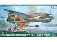 Immagine di Tamiya - Mitsubishi Isshikirikko 61049
