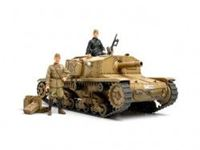 Picture of Tamiya - 1/35  Carro Italiano  Semovente M40 35294