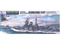 Immagine di Tamiya - JP Kumano 1/700 31344