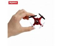 Picture of syma quads NANO X12S