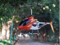 Picture of Syma Elicottero radiocomandato 3CH R/C S031G