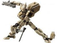 Immagine di Bandai Robot Spirits code geass glasgow fg 17886