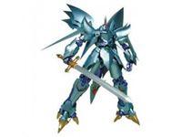 Picture of Bandai Super robot og cybaster comp ver ka 43491