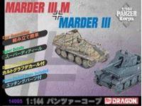 Immagine di Dragon - MILITARE 1/144 MARDER III + MARDER III M 14005D