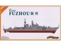 Picture of Dragon - 1/700 PLAN FUZHOU 7080D