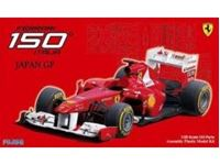 Immagine di Fujimi - KIT 1/20 Ferrari 150 Japan GP 09161