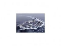 Immagine di Italeri - 1/720 USS KITTY HAWK CV-63 5522S