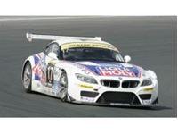 Immagine di NSR - BMW Z4 Liqui-Moly 24H Dubai 2011 (Team Engstler) - AW King EVO3 0001AW