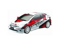 Picture of Aulday honda civic type r 1/28 bianca mini rc rtr