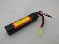 Picture of Batteria Lipo Airsoft per calcio 2200 2s 20C
