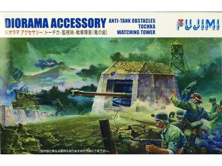 Immagine di FUJIMI 1/76 diorama casamatta 05