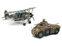 Picture of Italeri - 1/48 autoblinda ab41 e cr-42 10501S