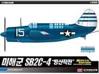 "Immagine di 1/72 U.S.NAVY SB2C-4 ""Operation Iceberg"" Special Edition"