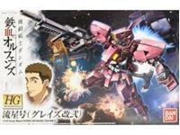 Picture of 1/144 HG Graze Custom II Ryusei-Go