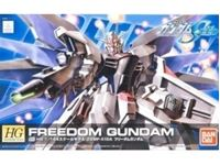 Picture of HG GUNDAM FREEDOM R15 1/144
