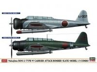Immagine di NAKAJIMA B5N1/2 TYPE 97 CARRIER ATT. BOMB. (KATE) MODEL 1/3 COMBO (2 kits / box) in scala 1:72