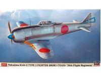 "Immagine di SHOKI (TOJO) ""70th FLIGHT"" in scala 1:48"