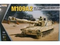 Picture of M109A2 self propelled howitzer (kinetic)