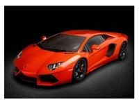 Immagine di Lamborghini Aventador, Arancio Argos - 1:08