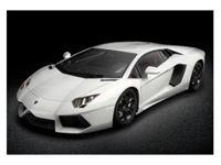 Immagine di Lamborghini Aventador, Bianco Isis - 1:08