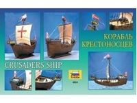 Immagine di 1:72 Crusaders Ship XII-XIV cent. (re-release)