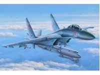 Picture of PRODOTTO IN ESCLUSIVA PER SPAGNA E PORTOGALLO - 1/48 Su-27 Flanker Early