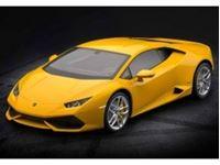 Immagine di Auto Lamborghini Huracan Pearl Effect Giallo - 1:8