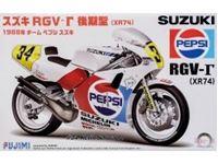 Immagine di MOTO 1/12 KIT SUZUKI RGV-R PEPSI