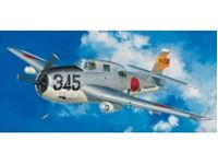 Picture of 1/72 TBM-3S2 Avenger JMSDF Limited Edition