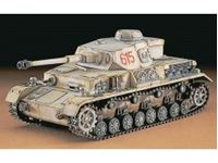 Picture of 1/72 Pz.Kpfw IV Ausf.G
