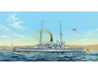 Immagine di HOBBY BOSS KIT HMS AGAMENON 1/350