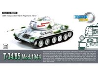 Picture of DRAGON ARMOR T-34/85 MOD.1944 38TH INDEPENDENT TANK REGIMENT 1945 1/72